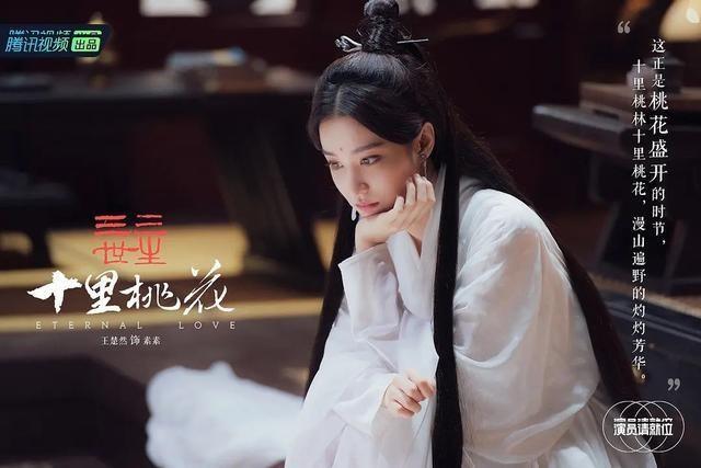 王楚然 怒怼陈宥维,骂哭王楚然,《演员请就位》第二季最大看点是尔冬升