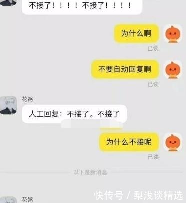 王俊凯20岁演唱会门票有多火爆?看到职业代抢的回复,粉丝哭了